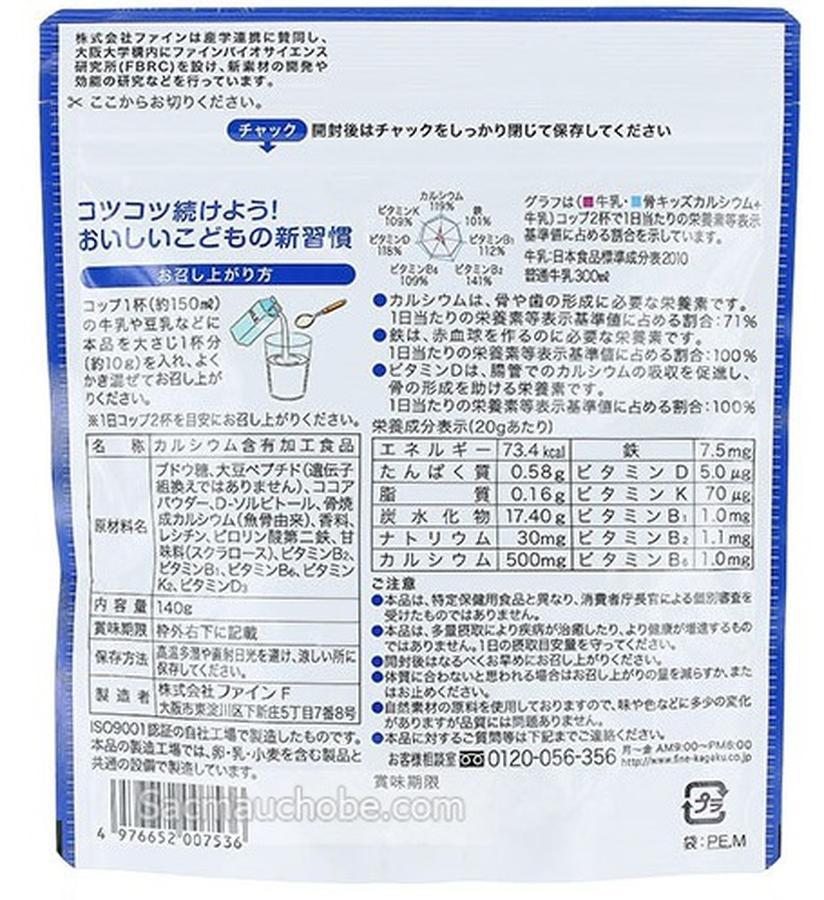 Bột canxi cá tuyết từ Nhật Bản