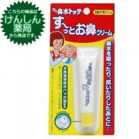 Kem thoa chống sổ mũi Tempei Cho Bé Của Nhật Bản