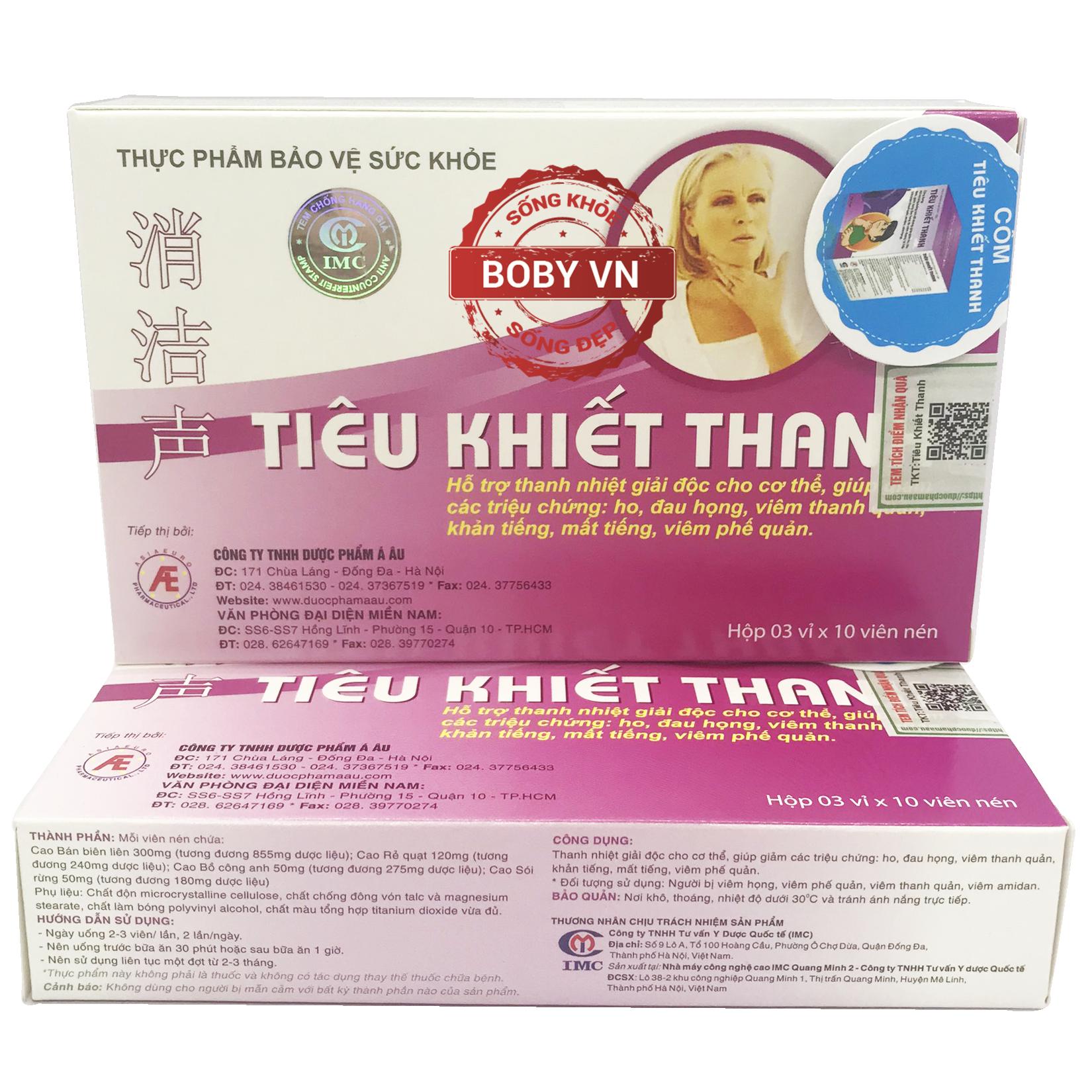 Tiêu khiết thanh thanh nhiệt giải độc cho cơ thể, giảm ho giảm đau họng
